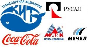 Нанесение логотипов на спецодежду в Красноярске