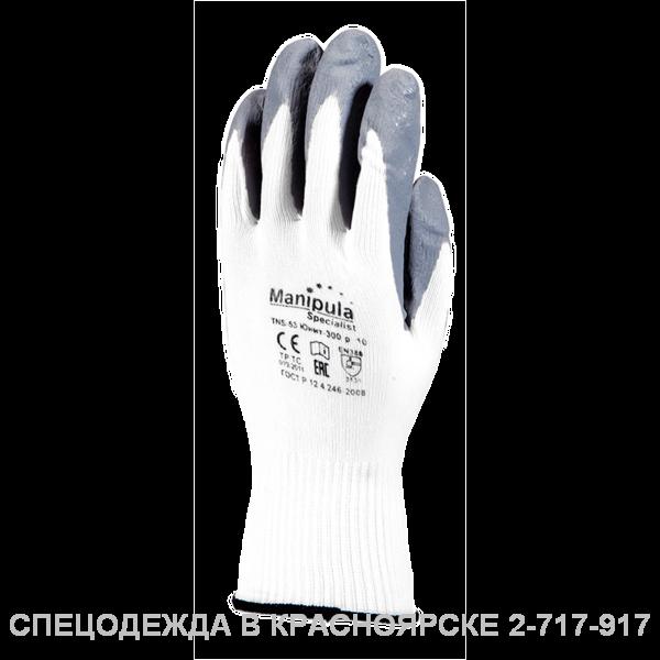 """Перчатки """"Юнит–300"""" TNS–53"""