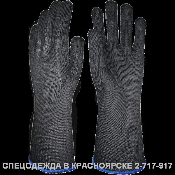 """Перчатки """"Плазма"""" NV–81"""
