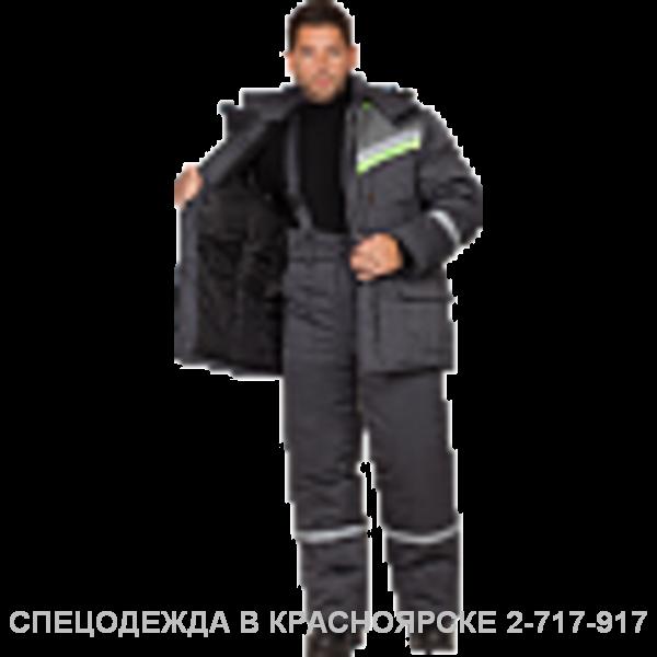 "Костюм ""Вьюга""  ут. муж. куртка/брюки серый  СОП"