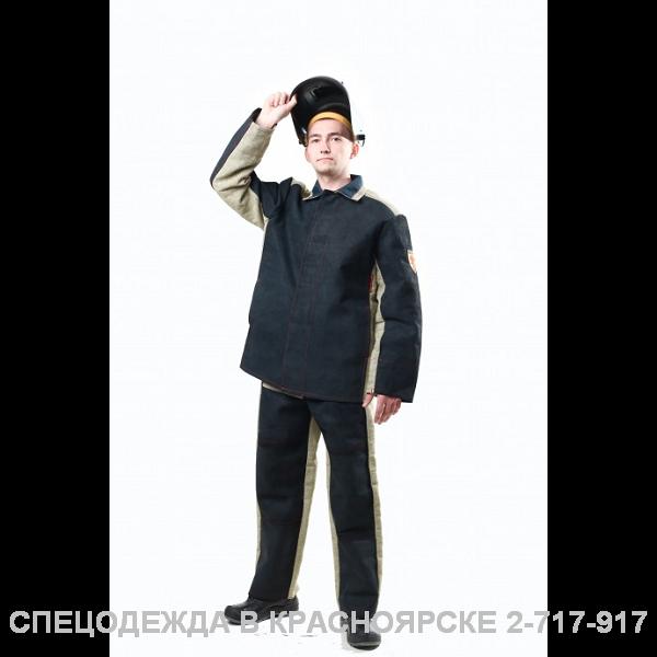 Костюм сварщика комбинированный брезент/спилкок (куртка,бр)