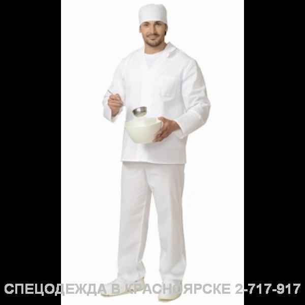 Костюм повара (мужской) белый
