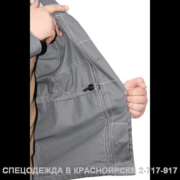 """""""Костюм """"САЯНЫ–2"""" (куртка ,брюки) серый/св. сер"""