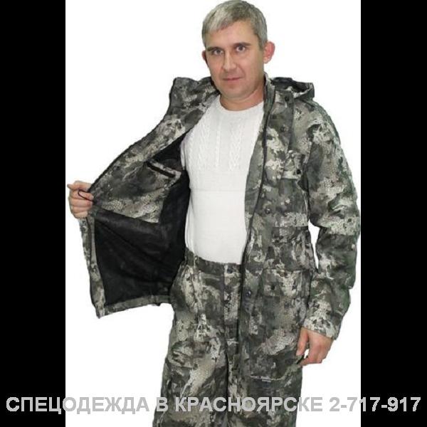 """""""Куртка """"Актив"""" КМФ соты, цв. сине–серый"""