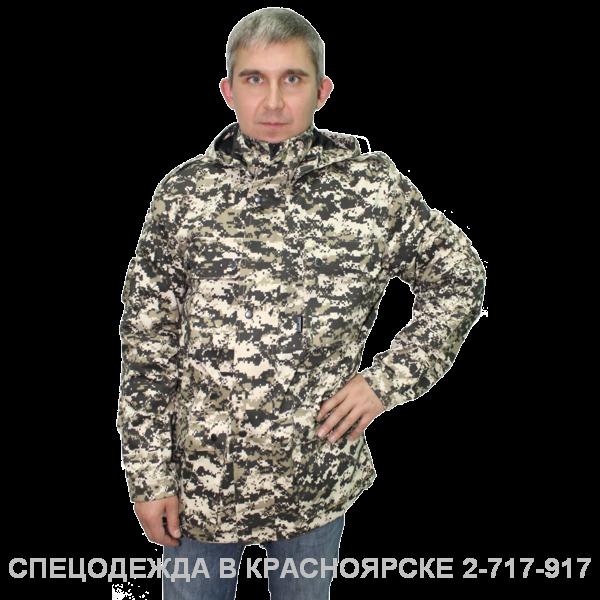 """""""Куртка """"Актив"""" КМФ цифра"""
