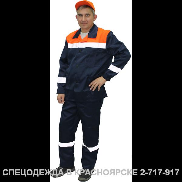 """Костюм ""Трасса"" (син+оранж) с СОП"