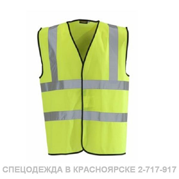 """""""Жилет сигнальный лимонный"""
