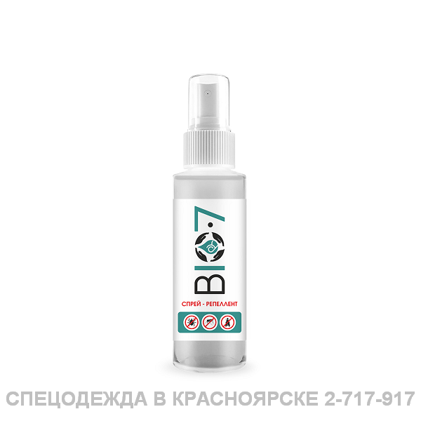 Репеллент–спрей для защиты от укусов насекомых BIO7 (200ml)