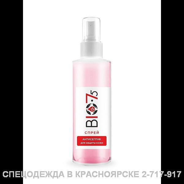 Спрей с антибактериальным эффектом BIO75 (флакон 200 мл)