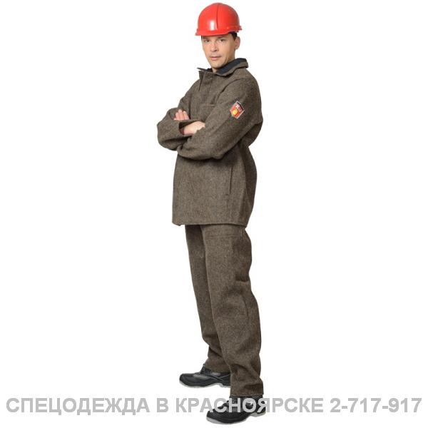 Костюм суконный КЩС