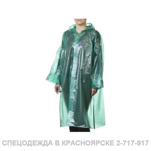 Плащ дождевик полиэтиленовый
