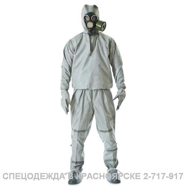 Костюм защитный Л–1 с хранения