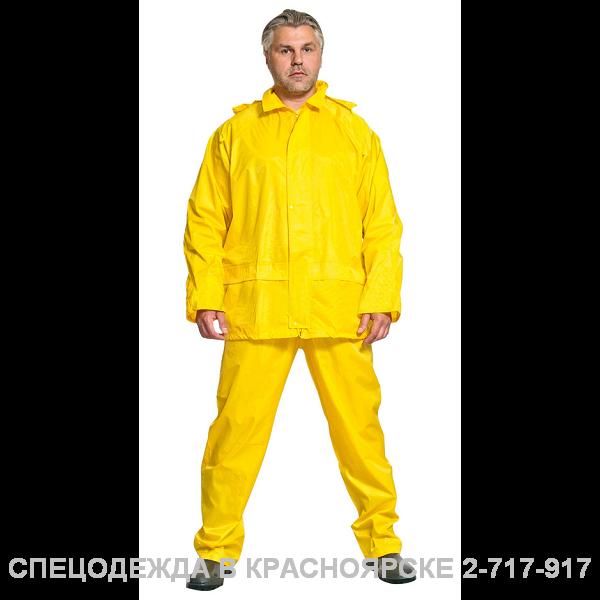 Костюм нейлоновый желтый