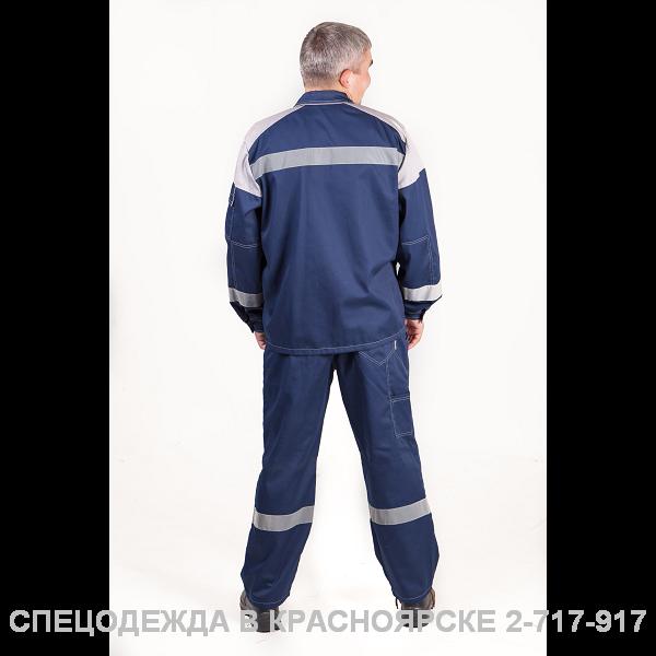 """Костюм """"Енисей 2"""" (длин куртка+брюки)"""