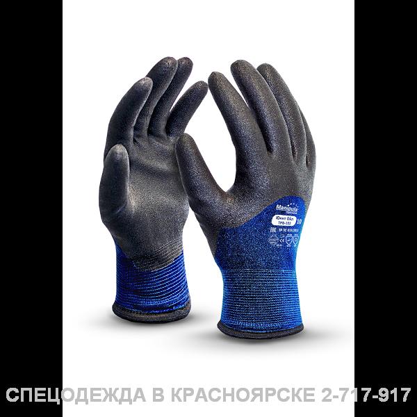"Перчатки ""Юнит Ойл"" WG–782"