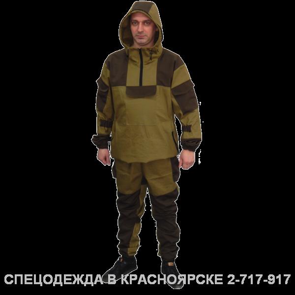 Костюм ГОРКА (анорак)