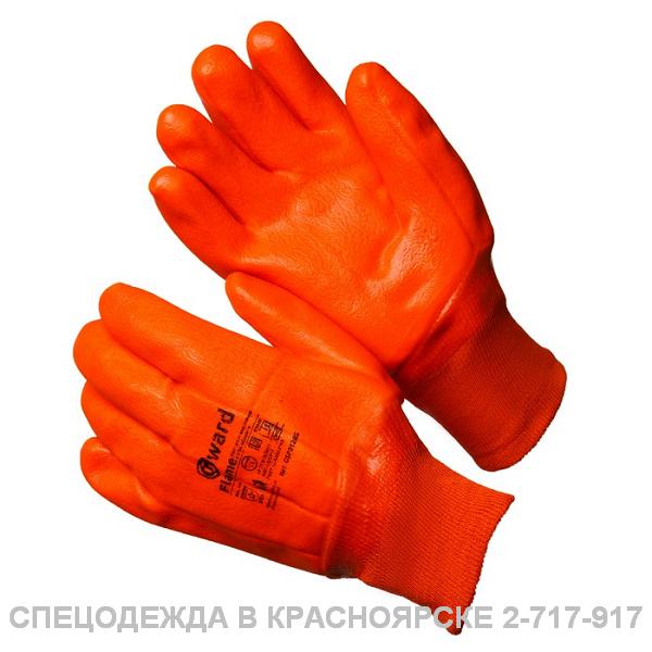 Перчатки GWARD Flame (морозостойке, МБС)