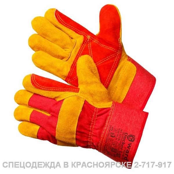 Перчатки Gward Docker Lux