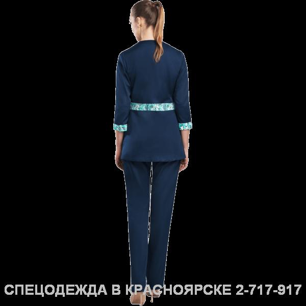 Униформа Листопад (цвета: бордо, сиреневый, темно–синий).