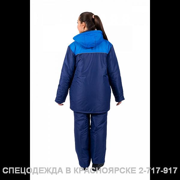 Куртка женская СНЕЖАНА, утепленная