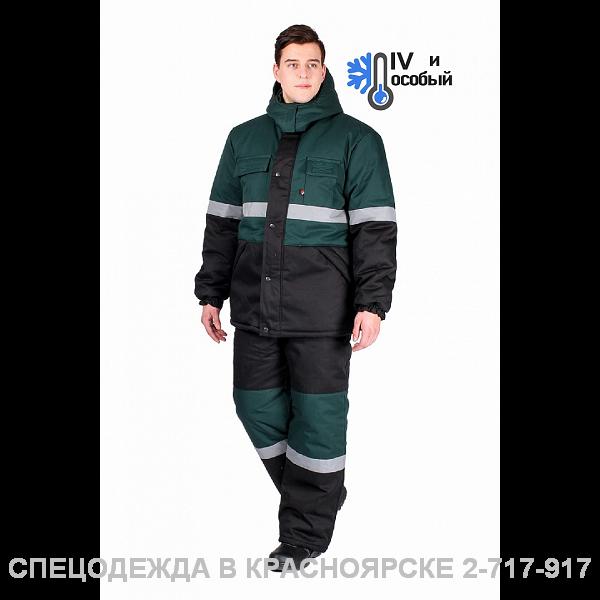 Костюм утепленный ПРОФИ–НОРД куртка с п/к