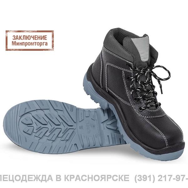 Ботинки Барс ПУ/ТПУ с КП