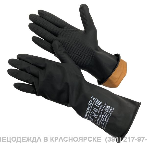 Перчатки КЩС 2