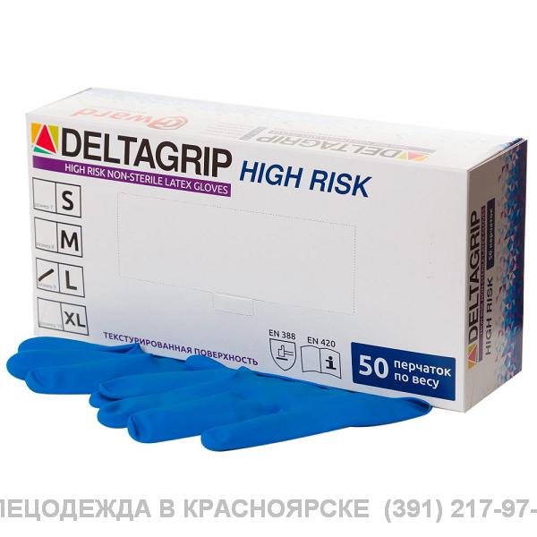 Перчатки DeltaGrip High Risk