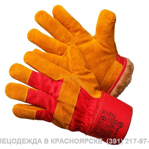 Перчатки утепленные Ural Zima