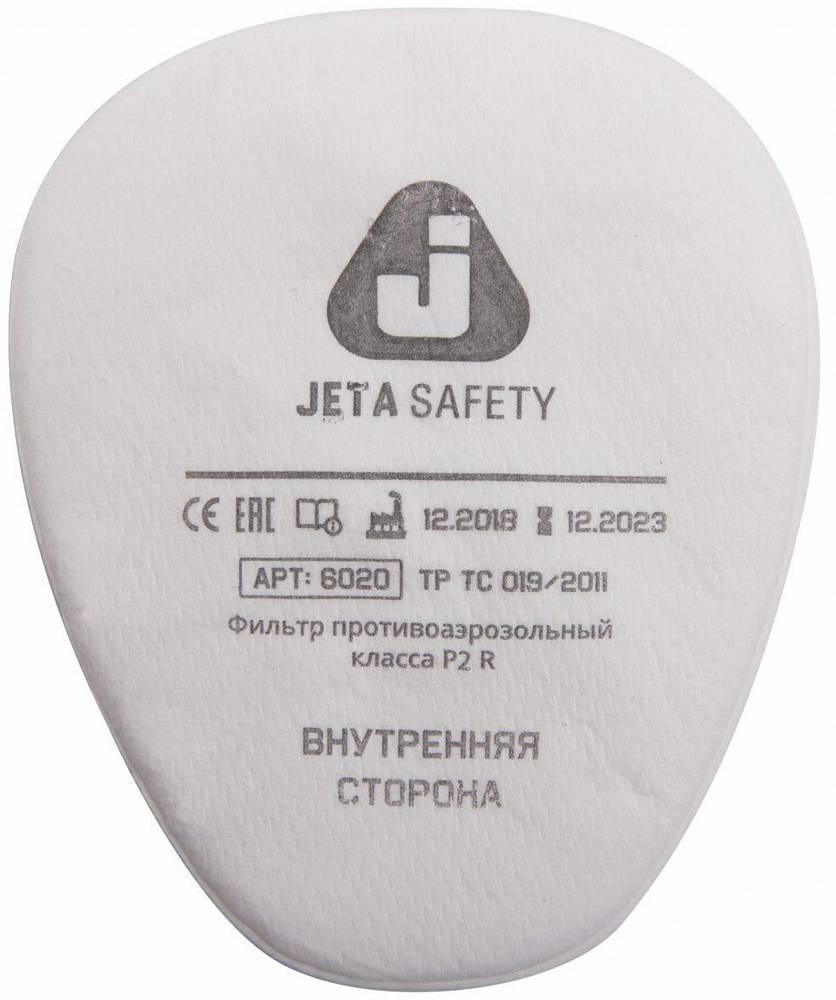 Предфильтр Jeta Safety 6020