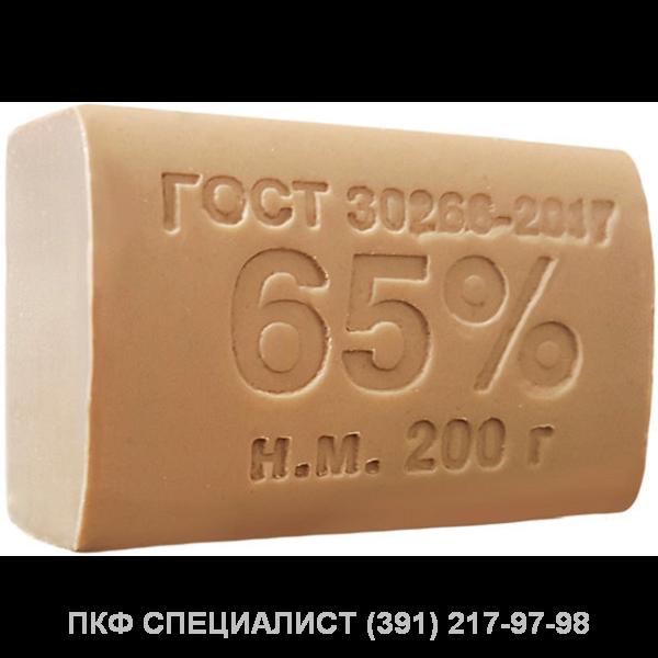 Мыло хозяйственное 65% 200 гр.