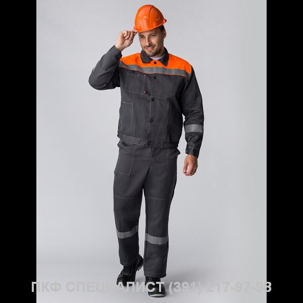 Костюм Легион–2 куртка+ полукомбинезон серый/оранжевый