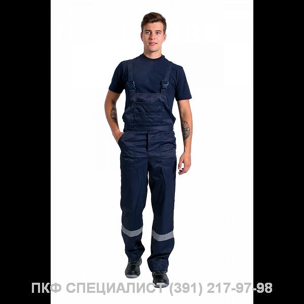 Костюм ГАЛАКТ куртка+ полукомбинезон