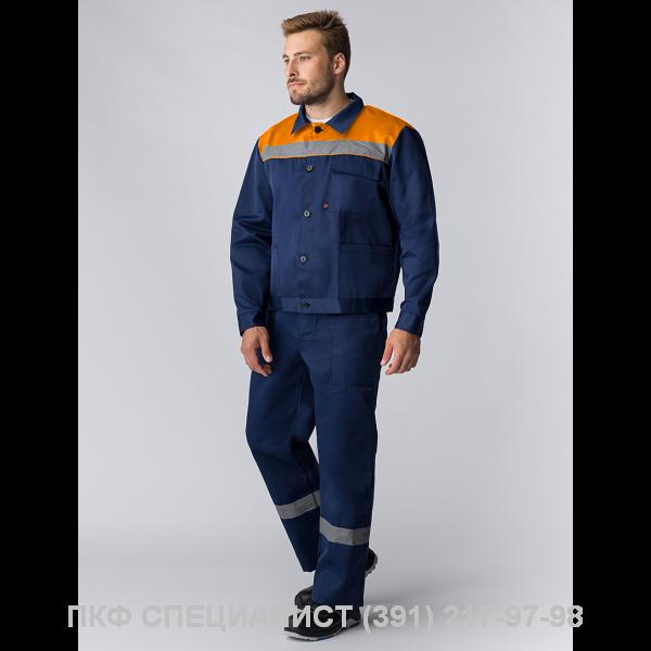 Костюм Труженик–2 СОП, цвета в ассортименте