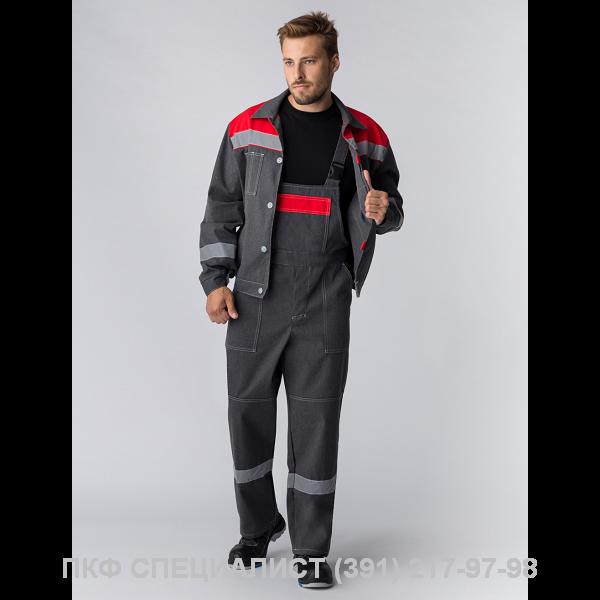Костюм Липецк, куртка+ полукомбинезон. ТКАНЬ 260 грамм.