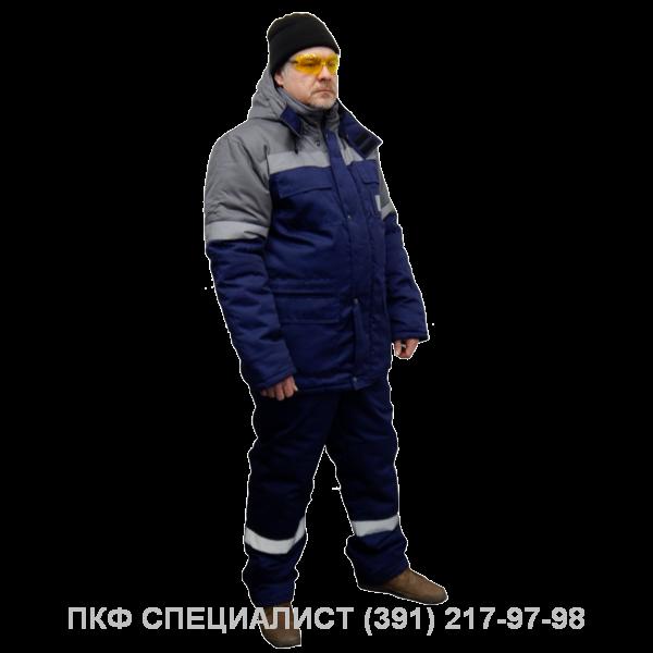 """Костюм утепленный """"Спектр"""" куртка с брюками"""