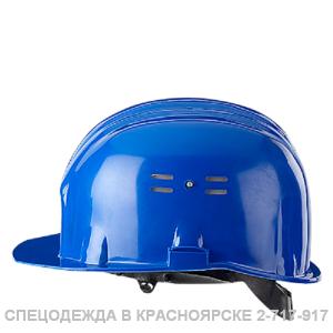 Каска защитная ИСТОК синяя