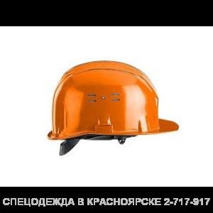 Каска защитная ИСТОК оранжевая
