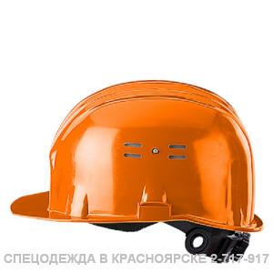 Каска защитная ИСТОК (оголовье с храповиком) оранжевая