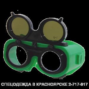 """Очки """"Адмирал"""" ЗНД2–Г2 (РОСОМЗ) с откид. обтюрат."""