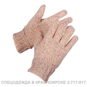 """Перчатки """"Алеуты""""ут. Тинсулейт"""