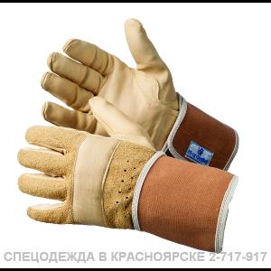 """Перчатки антивибрационные """"ВИБРОСТАТ–01"""""""
