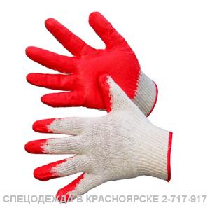Перчатки х/б с латексным покрытием