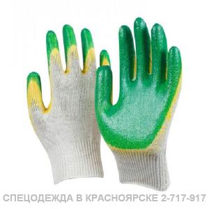 """Перчатки х/б с двойным латексом высш.сорт""""Е.С."""""""