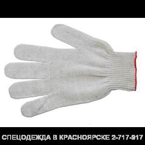 Перчатки х/б  трикотажные