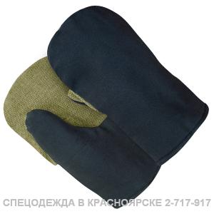 Рукавицы утепленные на ватине с брез. наладоником
