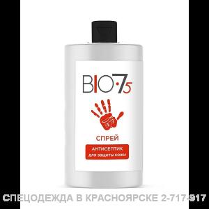 Спрей–антисептик  BIO–75 (флакон 1 000 мл)