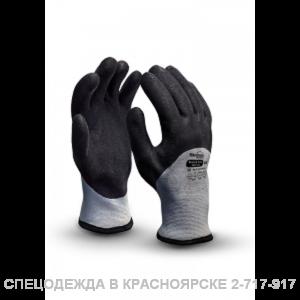 """Перчатки """"Винтер Хим"""" WG–783"""