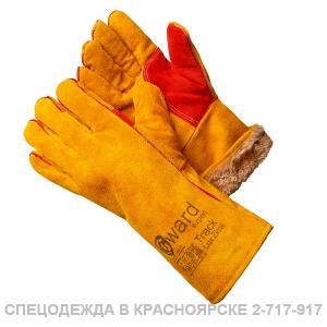 Краги спилковые  ТРЕК –ЛЮКС . утепл
